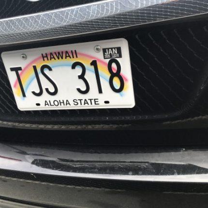 """<span class=""""title"""">ハワイ オアフ島 アラモレンタカーで借りる</span>"""